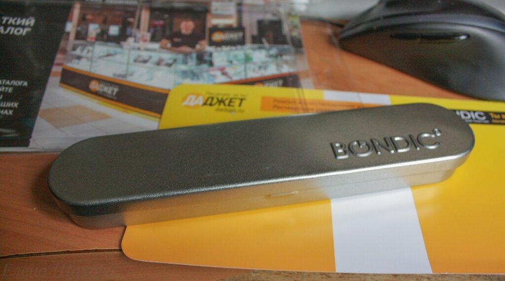 BONDIC_-7.jpg