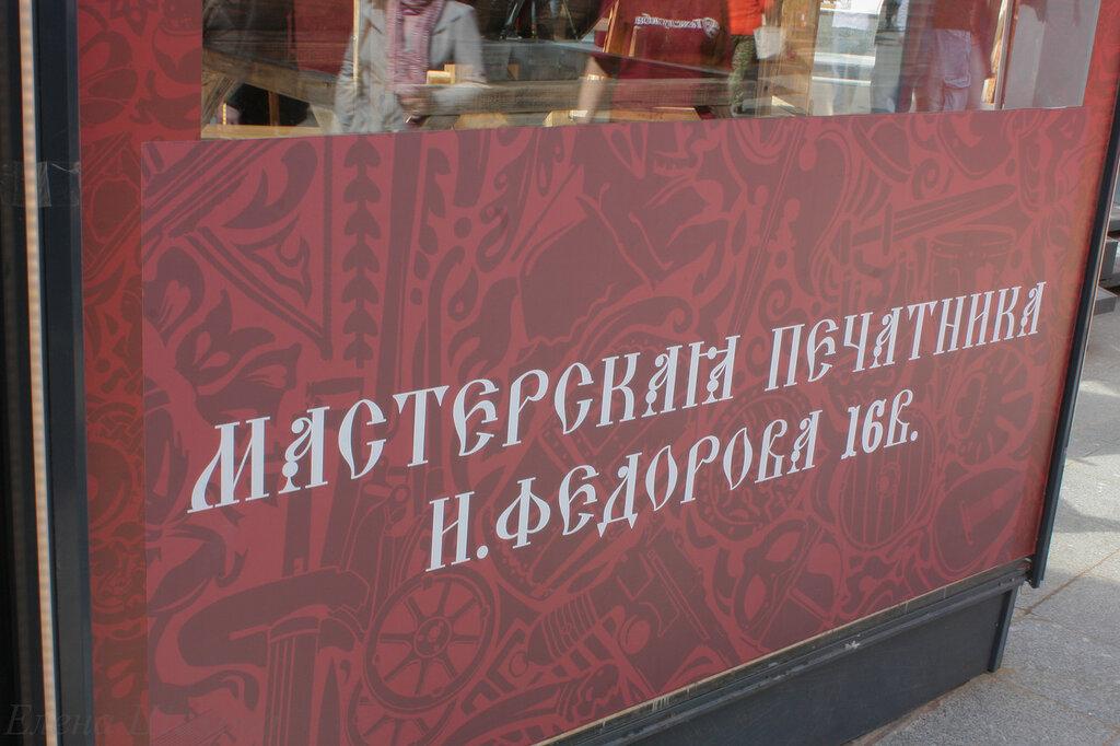 Кузнецкий мост-90.jpg