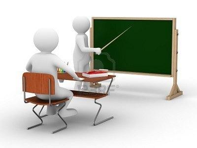 педагог, статья,пубертат