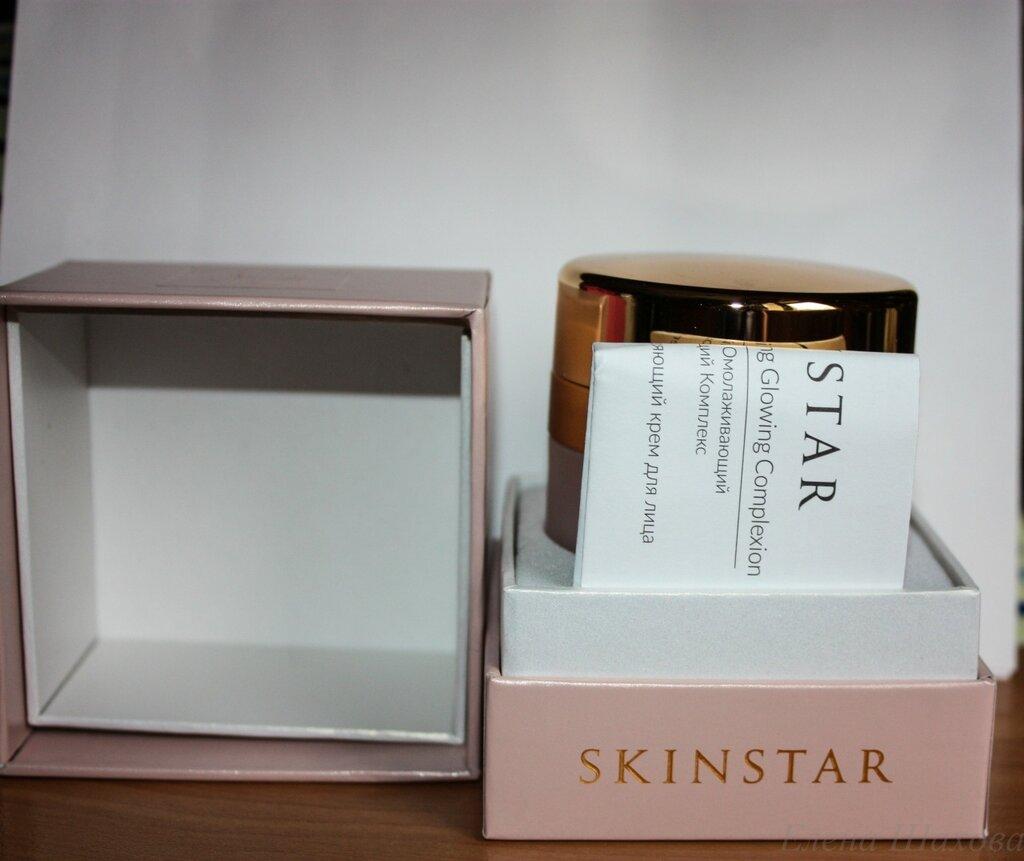 Skinstar-3.jpg