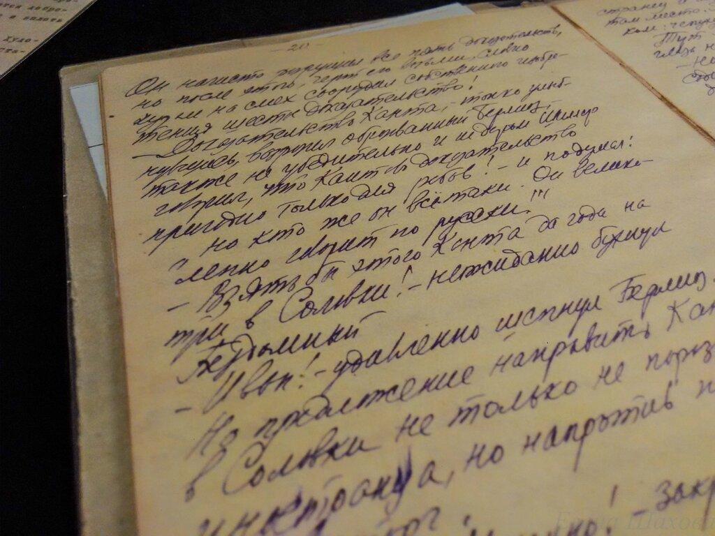 Булгаковский музей-9.jpg
