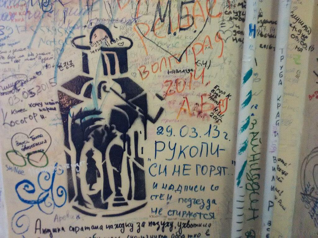 Булгаковский музей-47.jpg