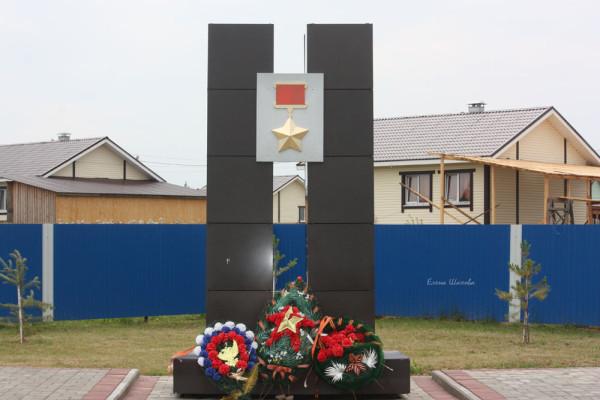 Шаранга памятник