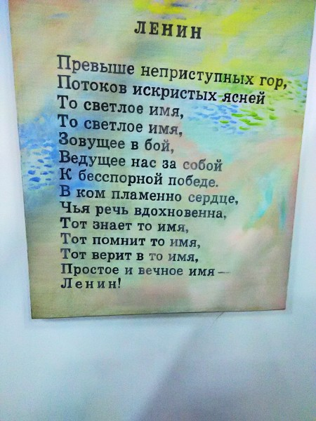 Винзавод (5)