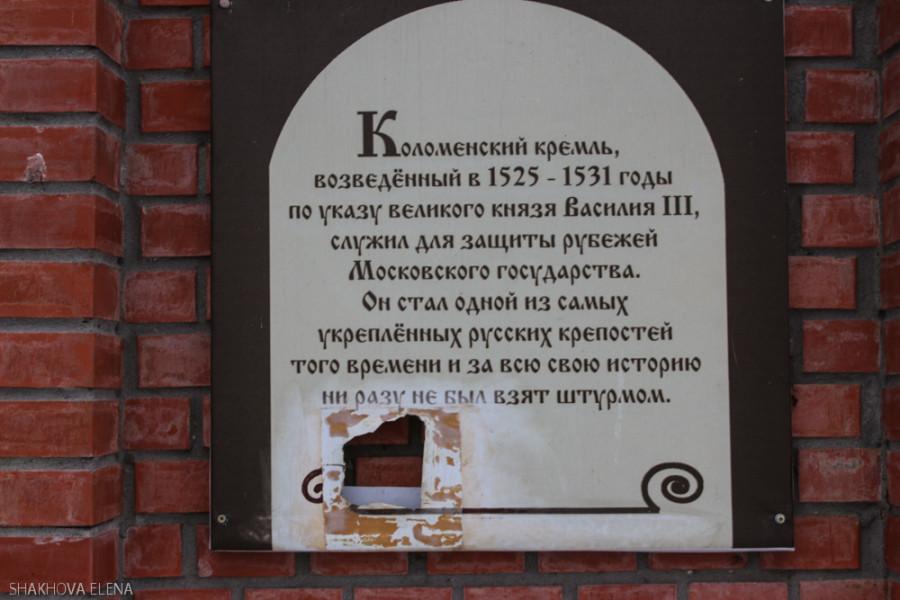 Коломна- кремль_дома-6