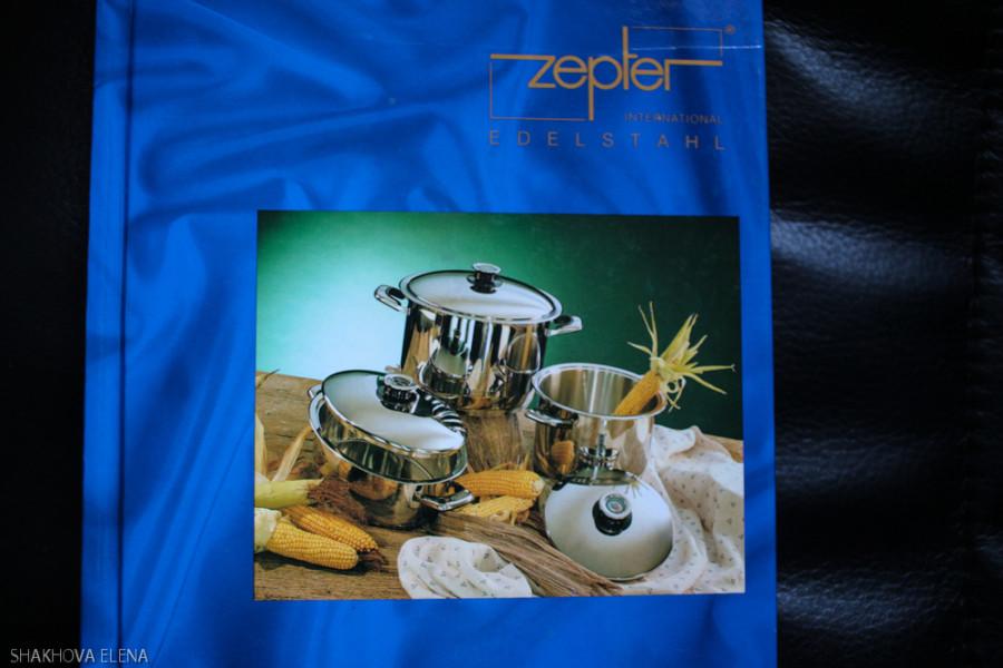 Zepter _рецепт-10