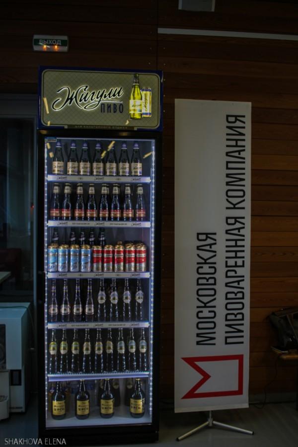 Московская пивоваренная компания-127