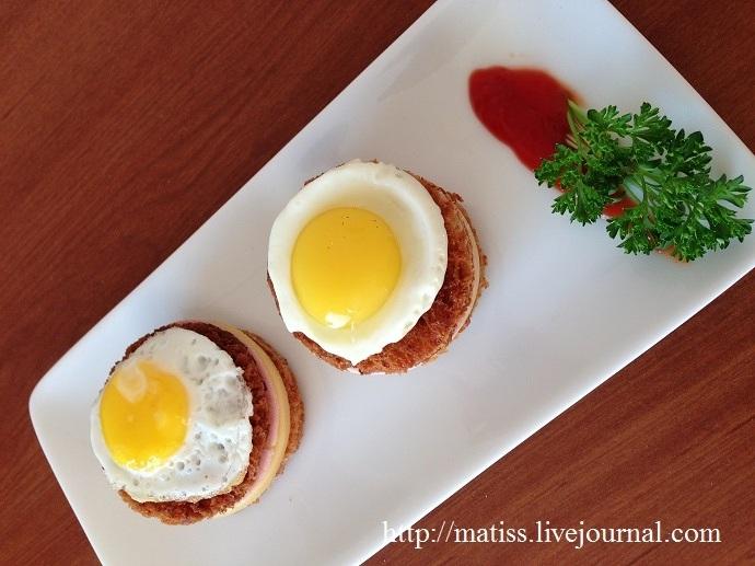 Завтрак с яйцом