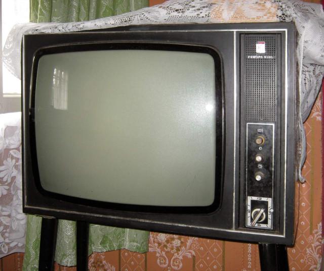 Производство ТВ начато в 1975