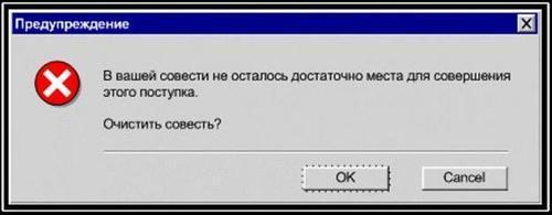 Ischu_propazhu
