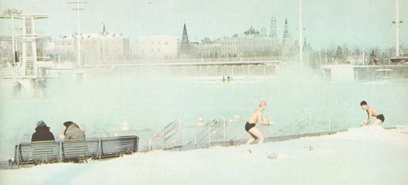 Мороз в Москве-2
