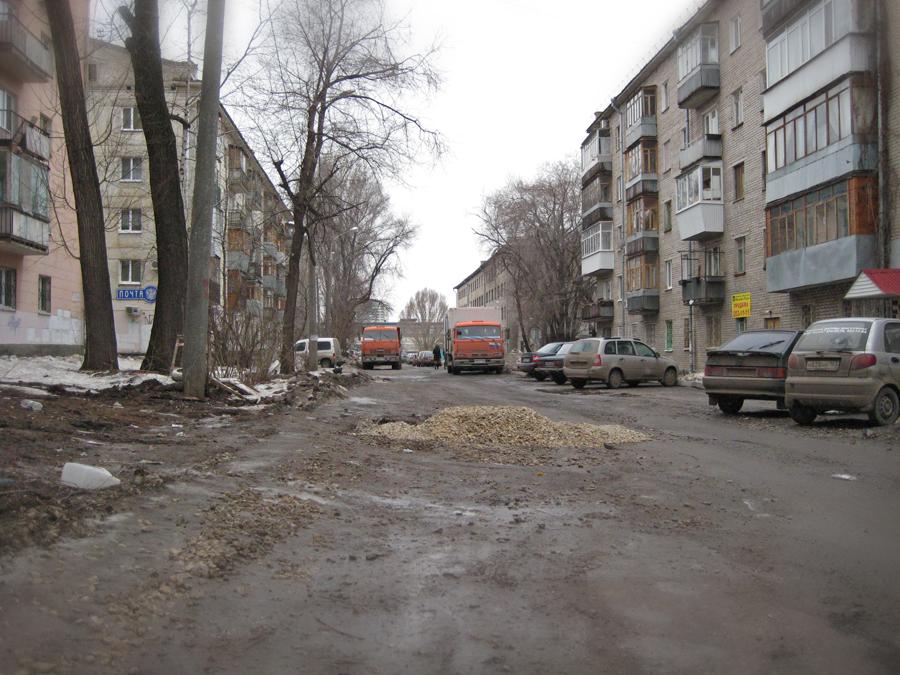 sklyarenko