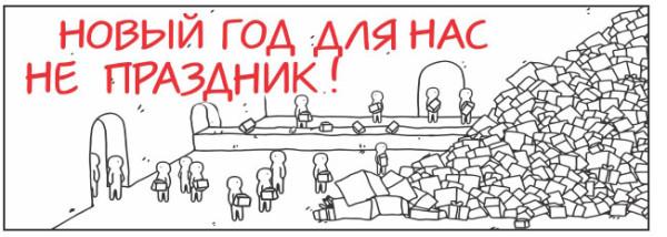 ng2013