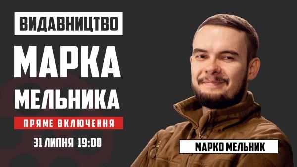 Боец Азова.