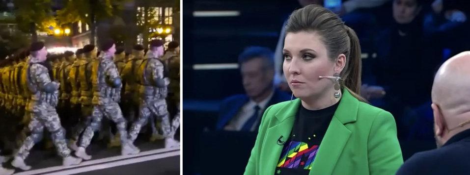 Скабеева и парад в Киеве.