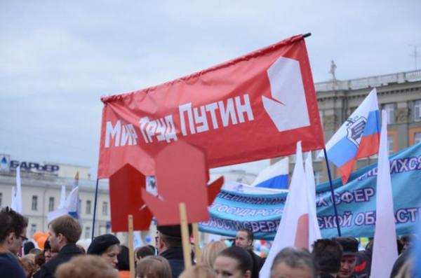 Мир Труд Путин