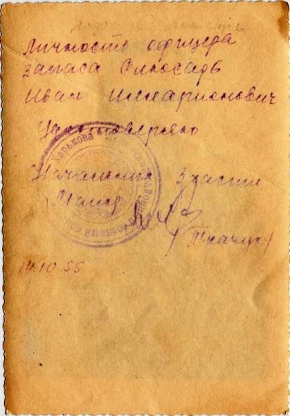 Копия (2) Изображение 1282-1