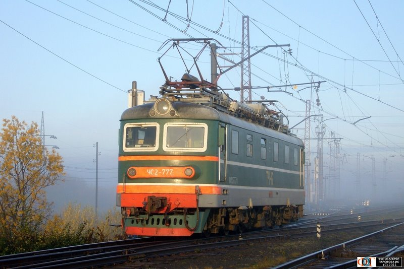 Электровоз ЧС2-777 на ст. Серов, Свердловская ж.д,