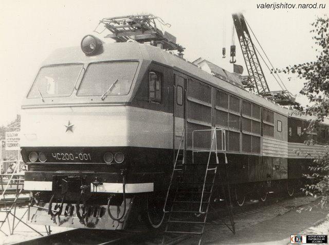 Электровоз ЧС200-001, Щербинка, выставка 1977 г.
