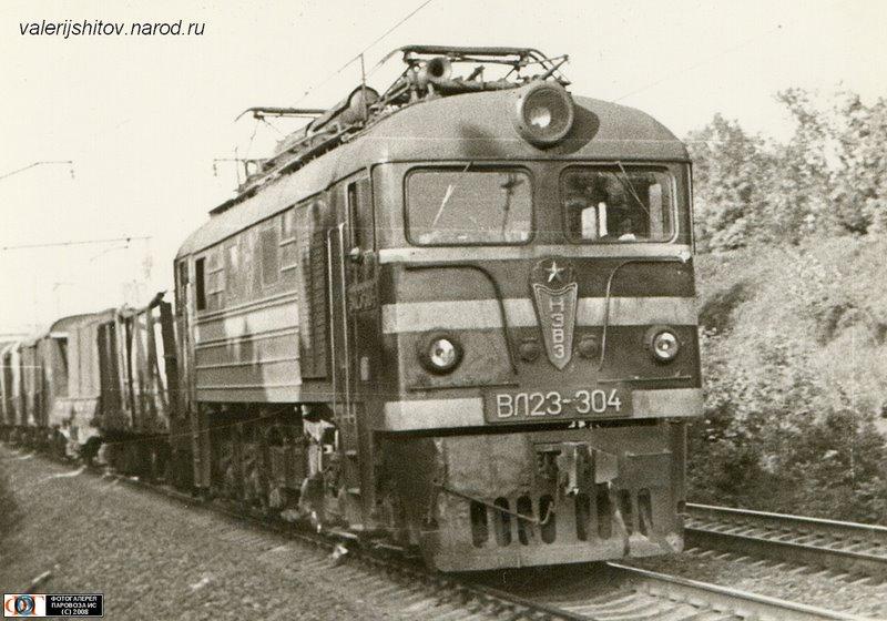 Электровоз ВЛ23-304 около пл. Покровская