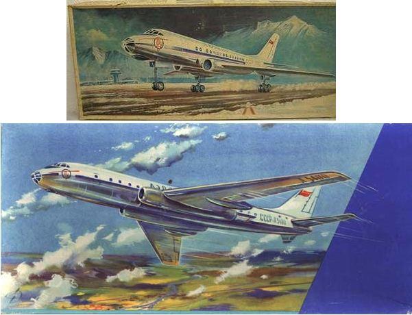 KVZ Tu-105