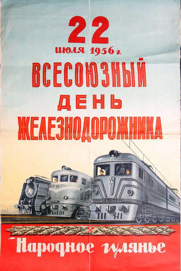 plakaty-11