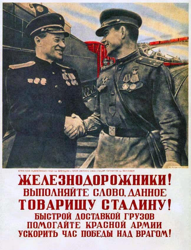 Плакат 1 (12)