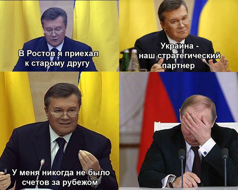 Янукович бежал из Украины в ночь с 22 на 23 февраля через Севастополь, - Наливайченко - Цензор.НЕТ 8513