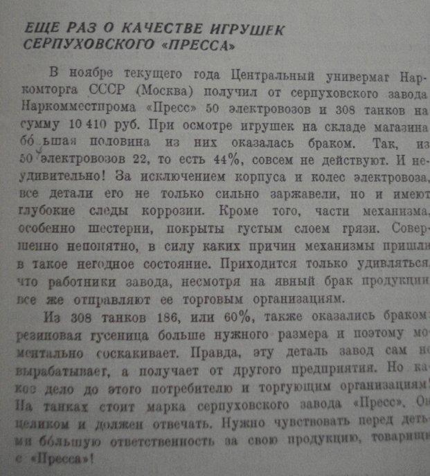 _8470_12_1938_800