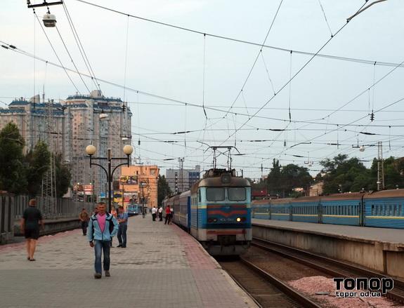 Поезд Киев - Измаил в Одессе