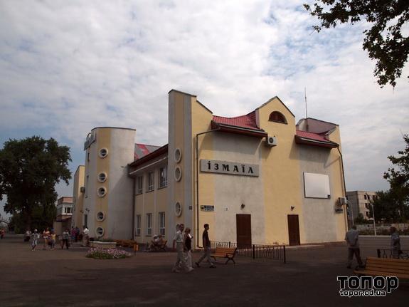 Измаильский вокзал