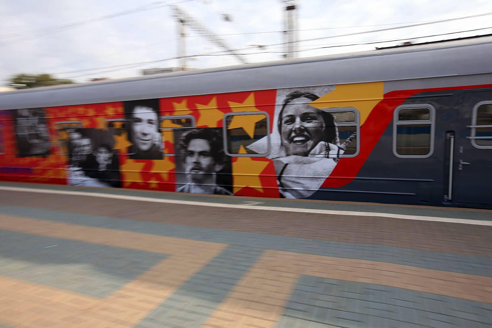 Секс ист в поезде 12 фотография