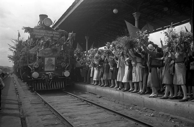 Москва 1945