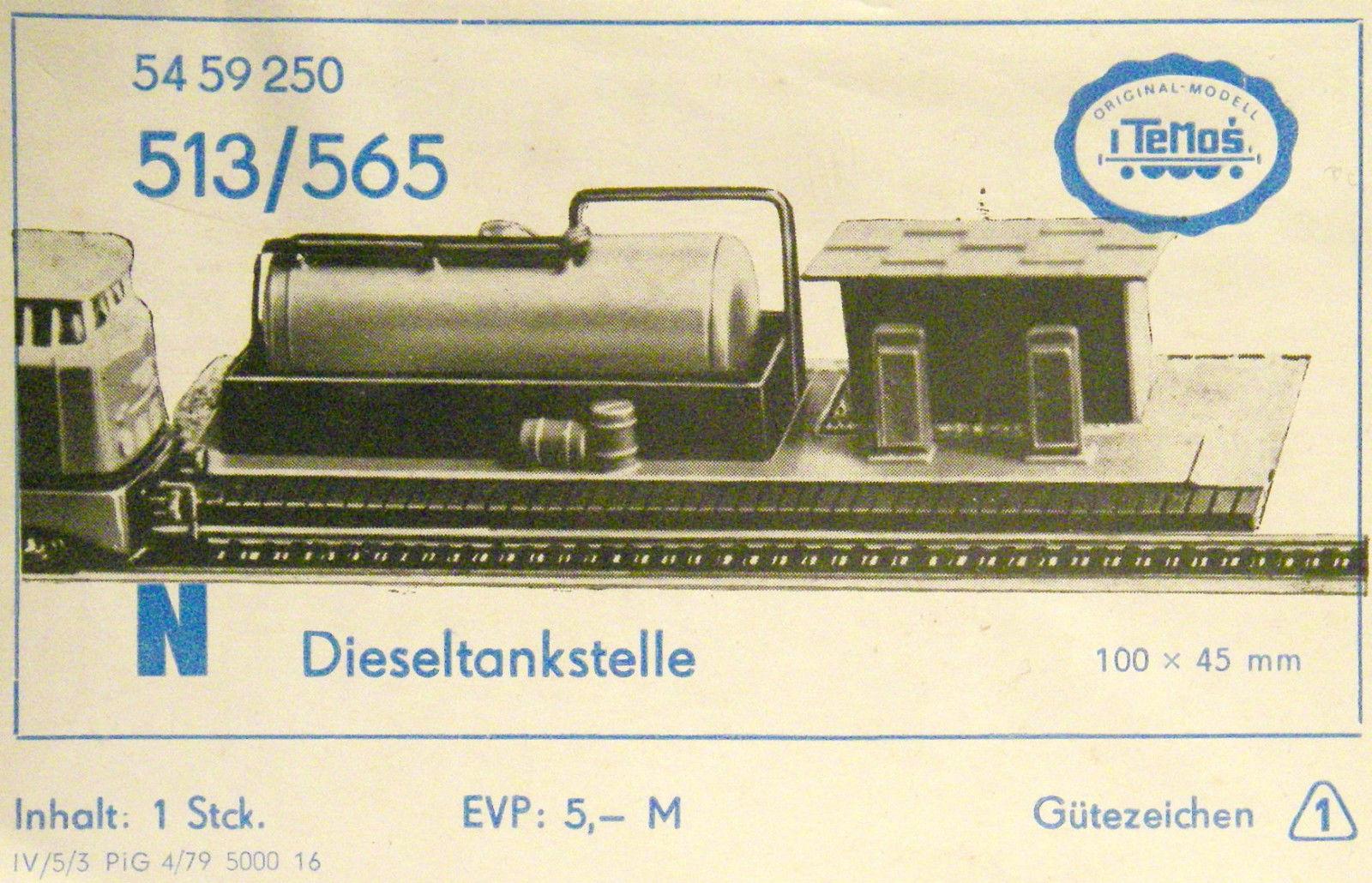 схема отопления пассажирского вагона производства гдр