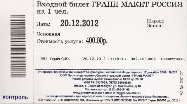 Справка 002 о у Кропоткинская Медотвод от прививок Улица Яблочкова