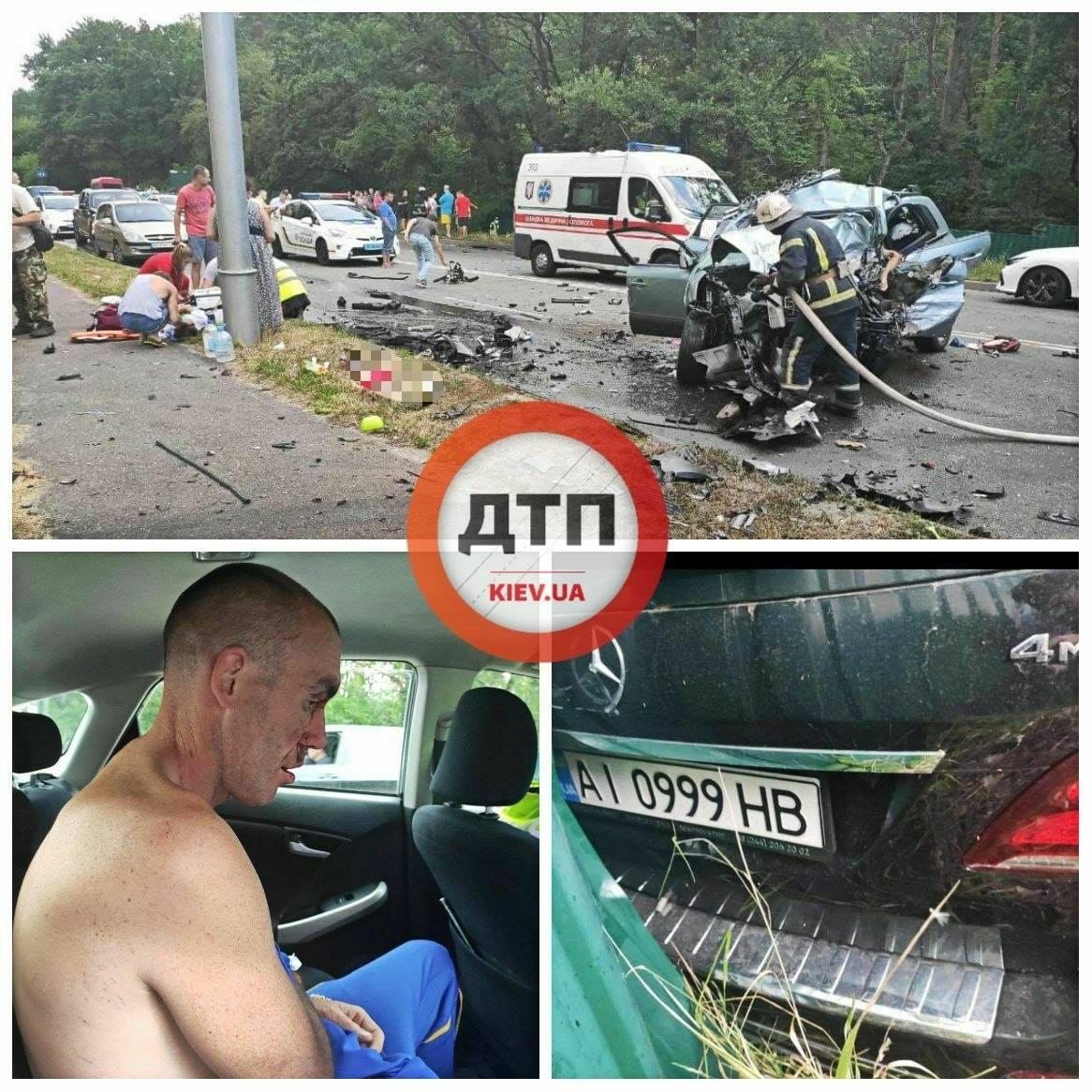 Убийство под Киевом... Русский след .