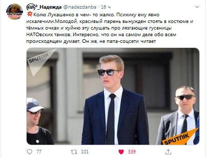 Судьба Президента. Сын.