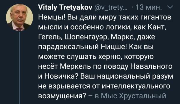 История ядов. Навальный Всемогущий.