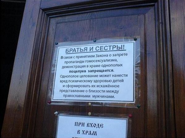 Поцелуй-)))))