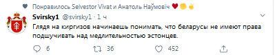 """""""Революция """" в Киргизии... Не смешите меня."""