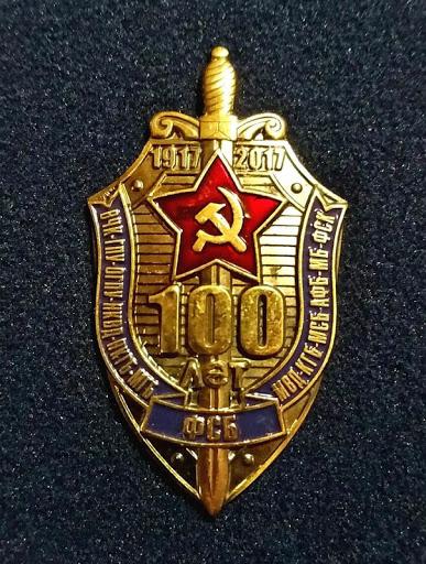 СССР - Нацистская Германия. Табу на сравнения.