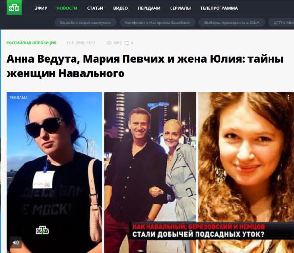 История ядов. Вернется ли Навальный.