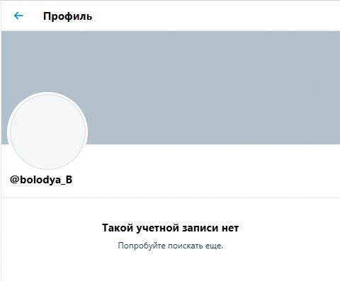 Чайф и Навальный.