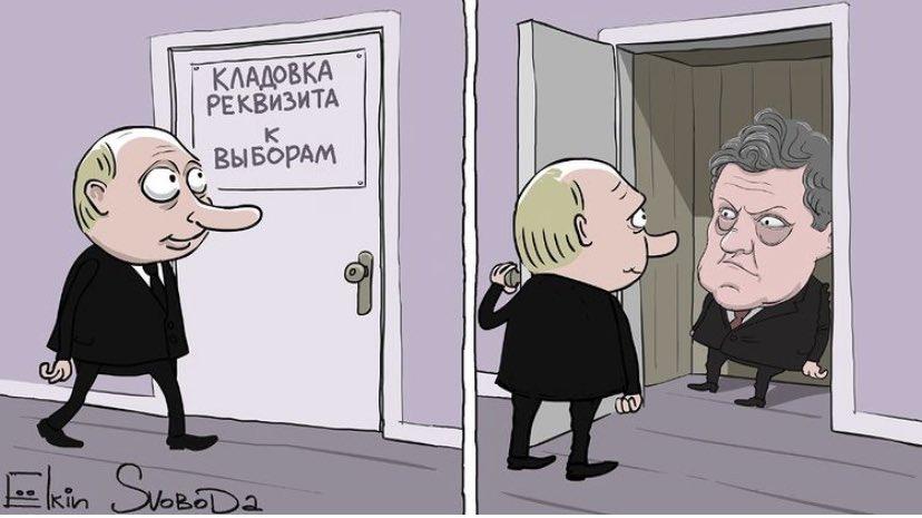 Галстук явлинского.