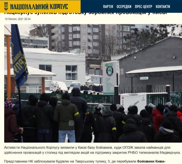 Украина. Зачистка продолжается.