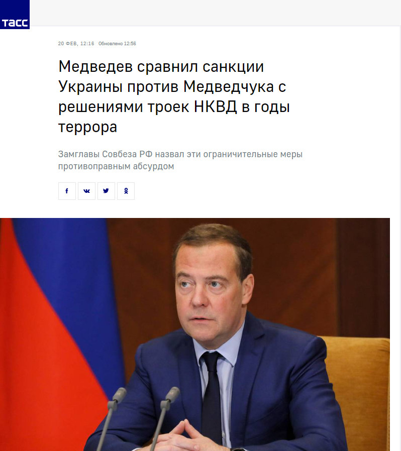 Тройки НКВД в современной Украине.