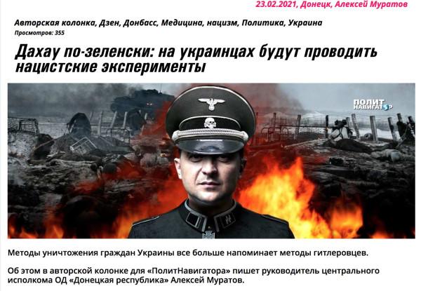 Будет ли война с Украиной ?