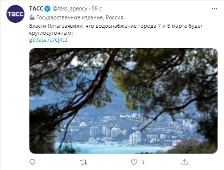 Что же там в Крыму.