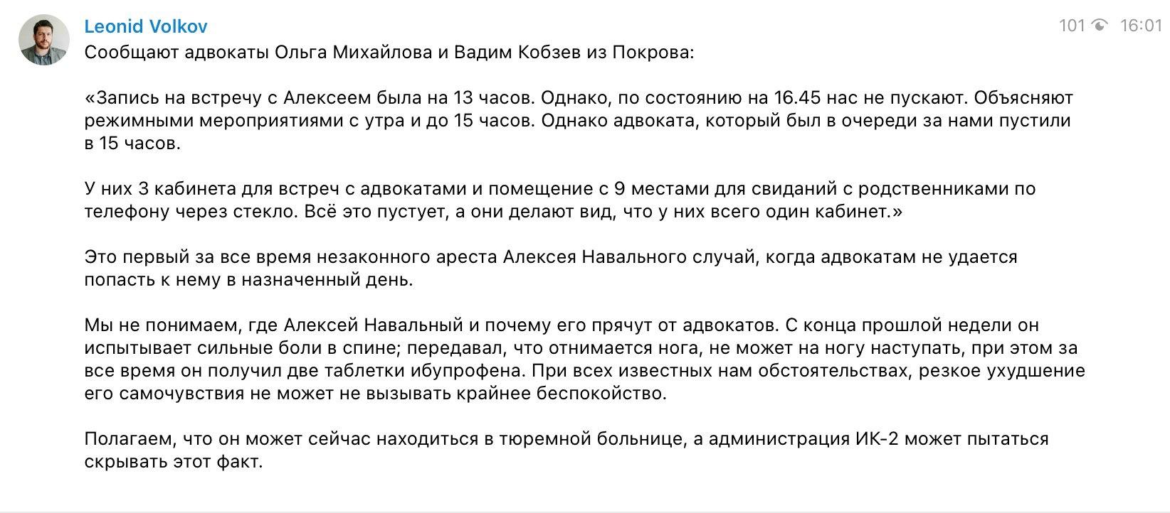 И о Навальном...