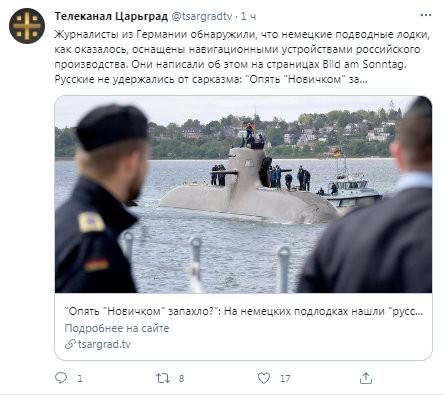 Kriegsmarine с русской навигацией.